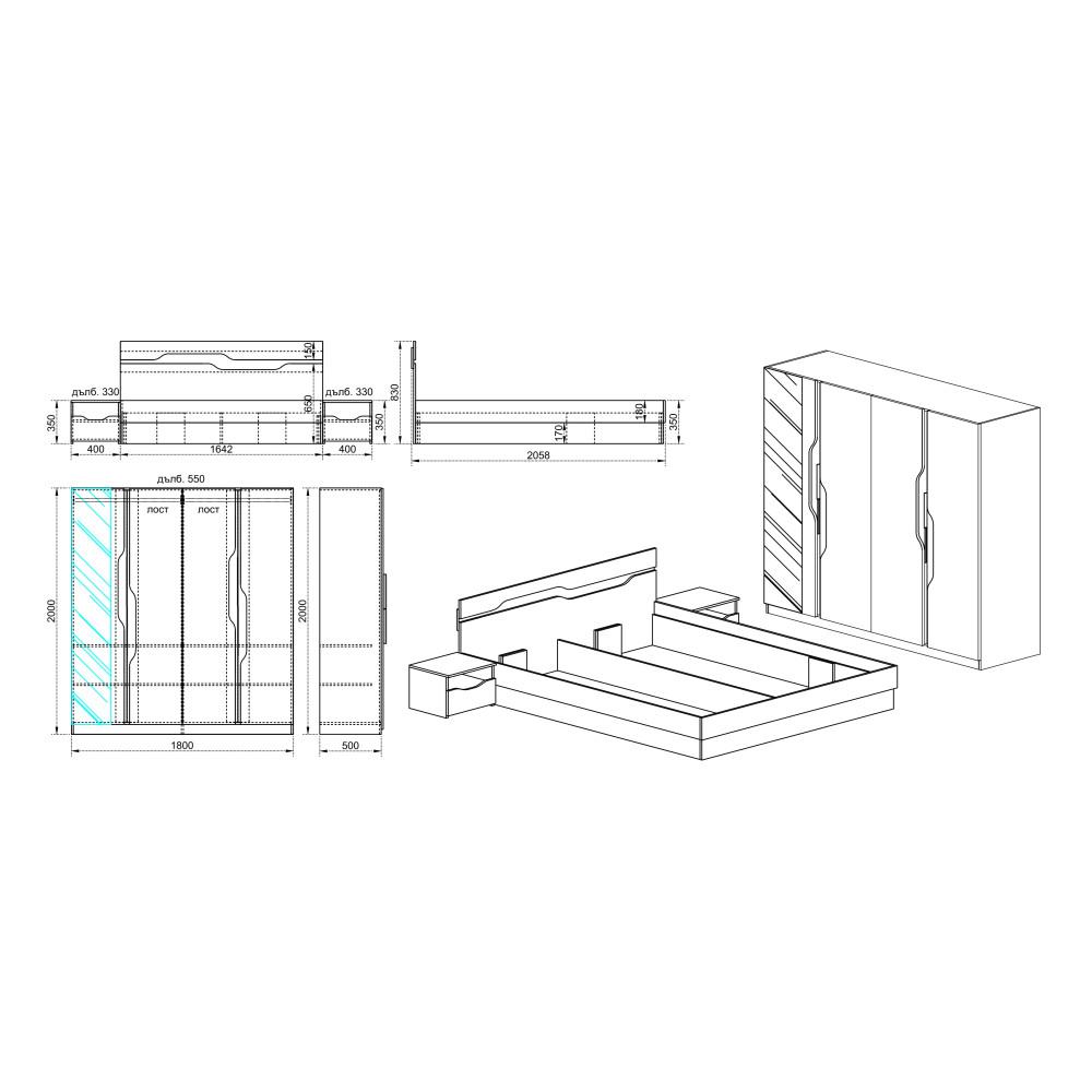 Σετ Κρεβατοκάμαρας 4 τεμαχίων Αφροδίτη, 160/200, με Δώρο Στρώμα και Μηχανισμό Ανύψωσης, Genomax
