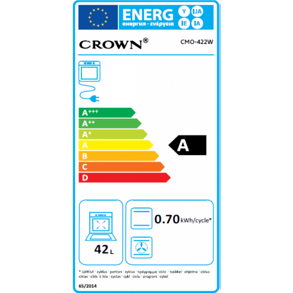 Ηλεκτρικό φουρνάκι, CMO-422W, Crown